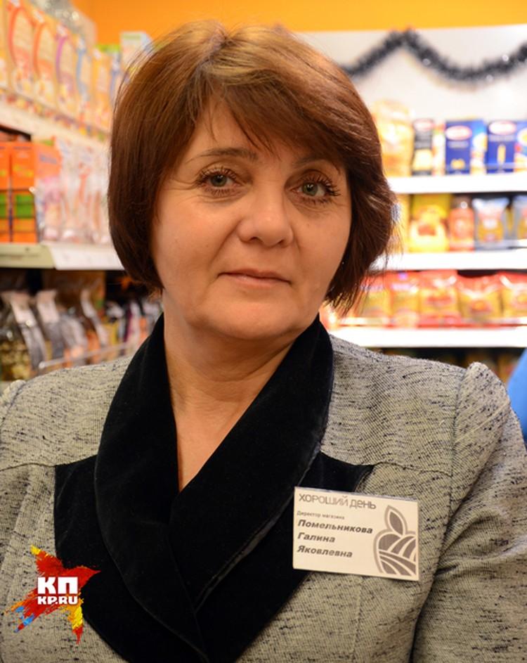 Директор магазина, где работал охранником Анзор Губашев Галина Помельникова