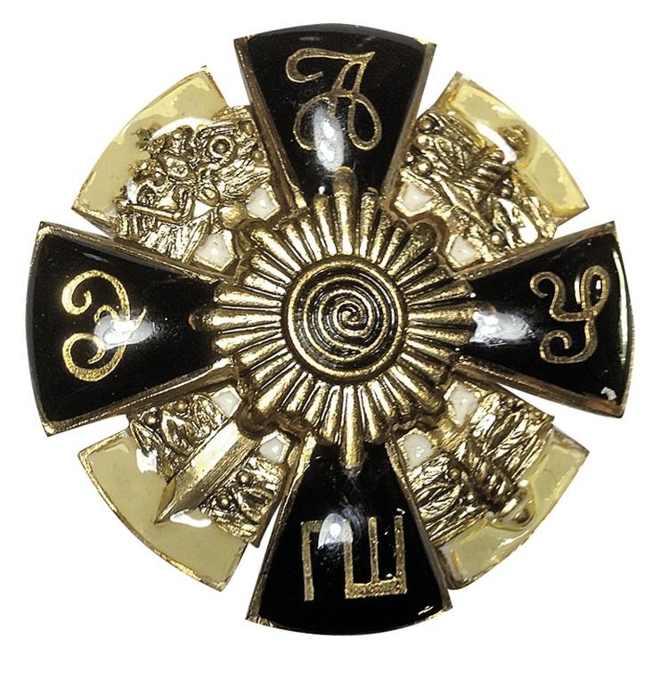 Эмблема секретной «войсковой части № 10003»