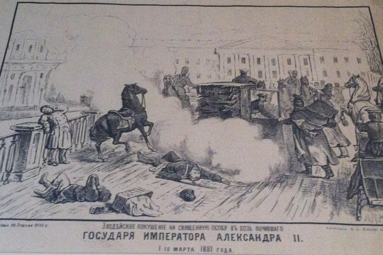 Взрыв на Екатерининском канале