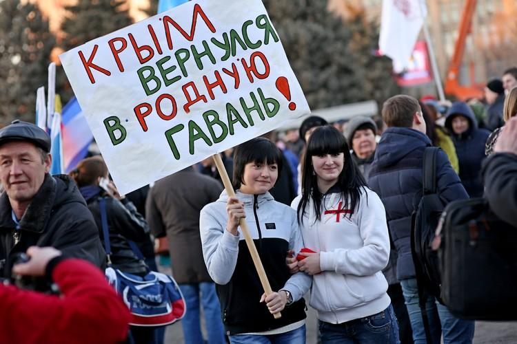 Для эмигрантов Крым – предмет горькой зависти.