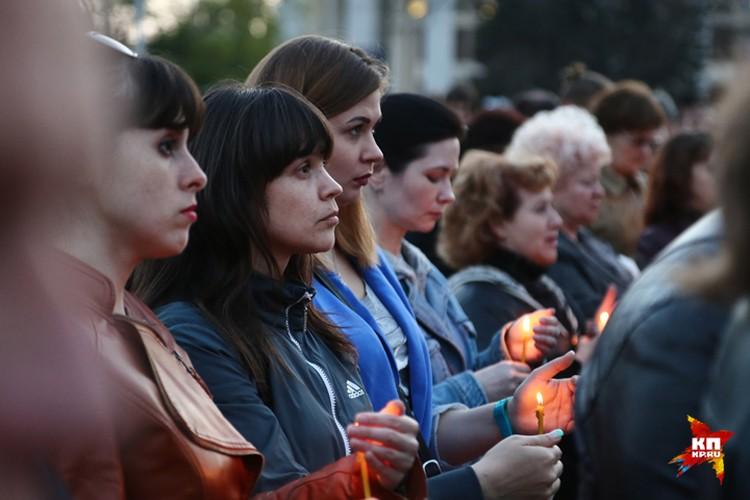 Вечером в Донецке прошел митинг-реквием, посвященный трагедии в Одессе