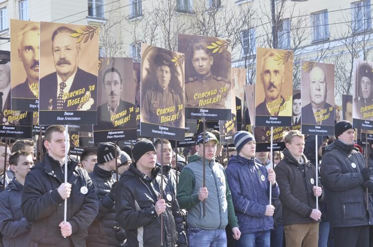"""""""Бессмертный полк"""" в четвертый раз выйдет на проспект Ленина."""
