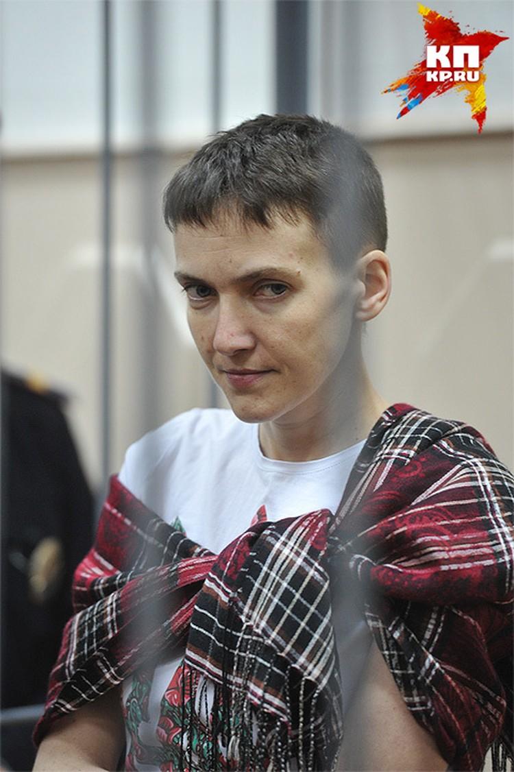 Надежда Савченко еще в тюрьме привыкла к очень приятной мысли о том, что весь мир крутится только вокруг нее.