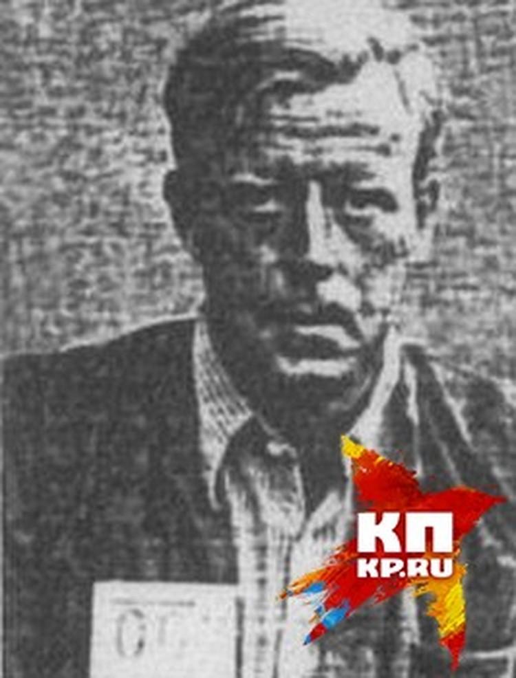 В Дегтярск Отто Гюнше попал в начале 1950-х годов.