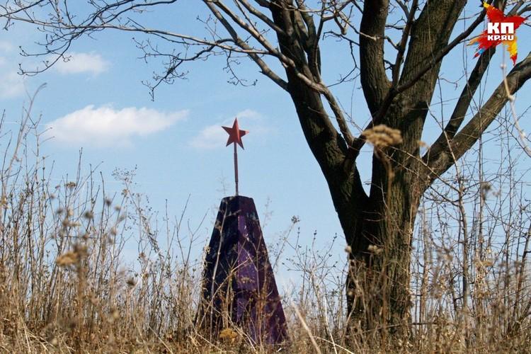 Место первичного захоронения красноармейцев в Никуличах.