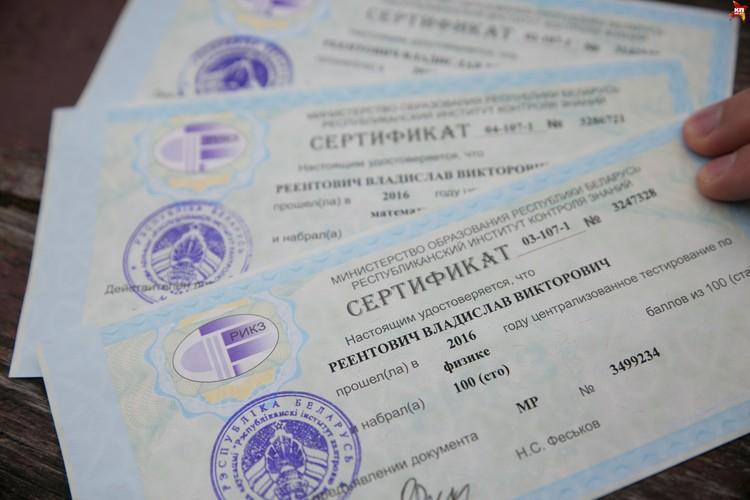 С собой выпускник гимназии №61 принес папку с документами и, конечно, три сертификата - каждый по 100 баллов.