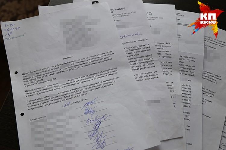 Галина Павловна и Игорь Курносенко писали множество писем чиновникам