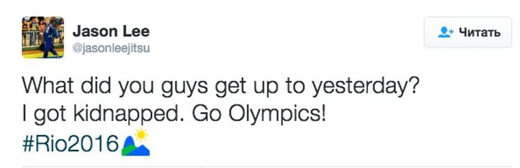 Перевод: «Как вы провели ночь? Меня похитили! Вперед, Олимпиада!»