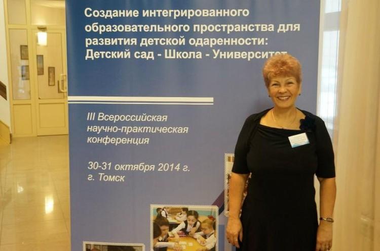 Директор академического лицея Ирина Тоболкина считает, что своевременная работа над ошибками в школе помогает в дальнейшей жизни