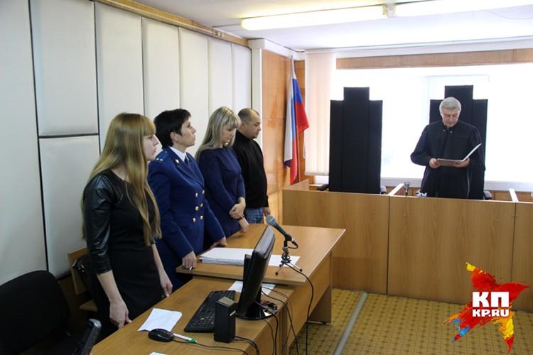Суд приговорил подростка к 9 года колонии. На фото - родители Карины Залесовой (стоят ближе к судье) выслушивают приговор убийце своей дочери.