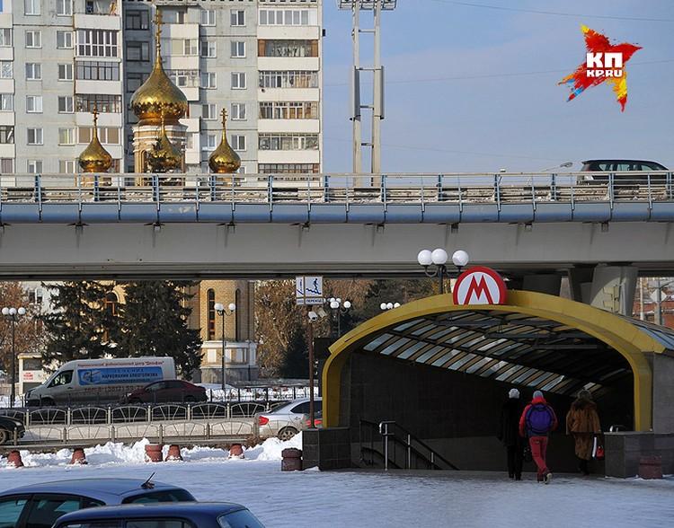 Метро Омска уникально количеством станций.
