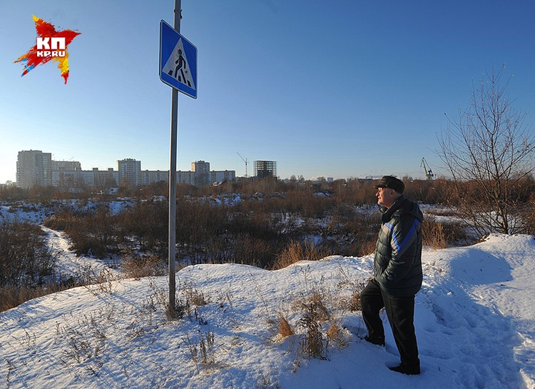 Вид на зимний Омск.