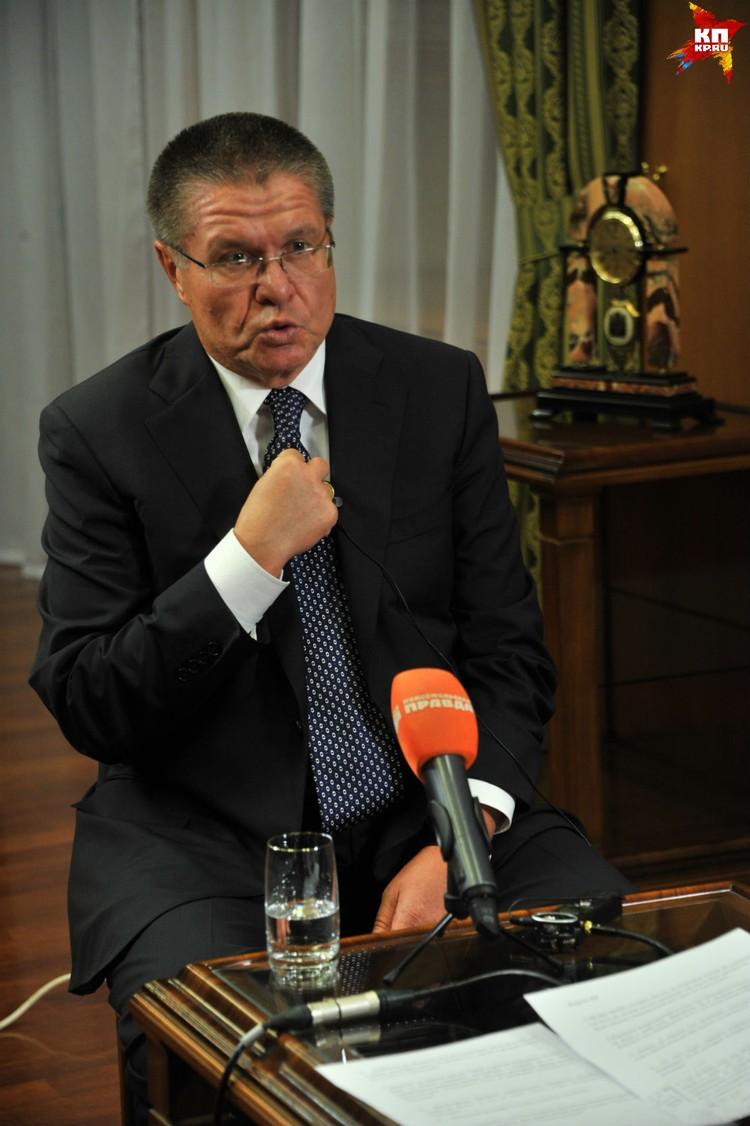 Глава Минэкономразвития был задержан по подозрению в коррупции.