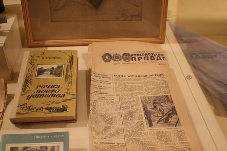 Первая публикация Пескова в КП, 20 марта 1956 года