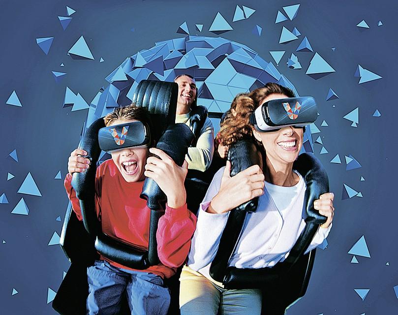 аттракционы виртуальной реальности картинки наверняка знаете новостей