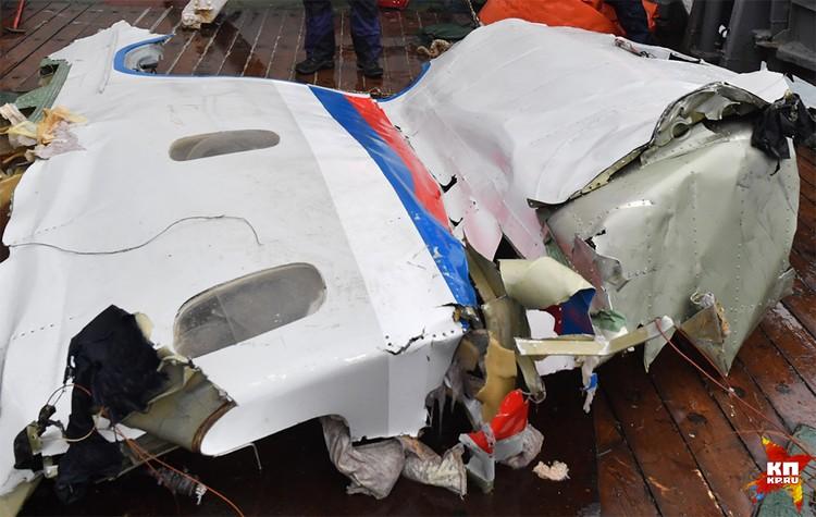 Похоже, что изгиб обломка произошел под действием некой силы, направленной изнутри самолёта