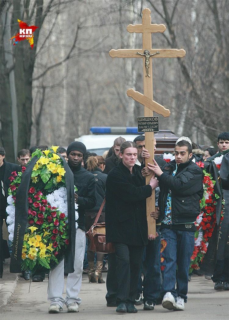 Похороны Ратмира Шишкова в марте 2007 г.