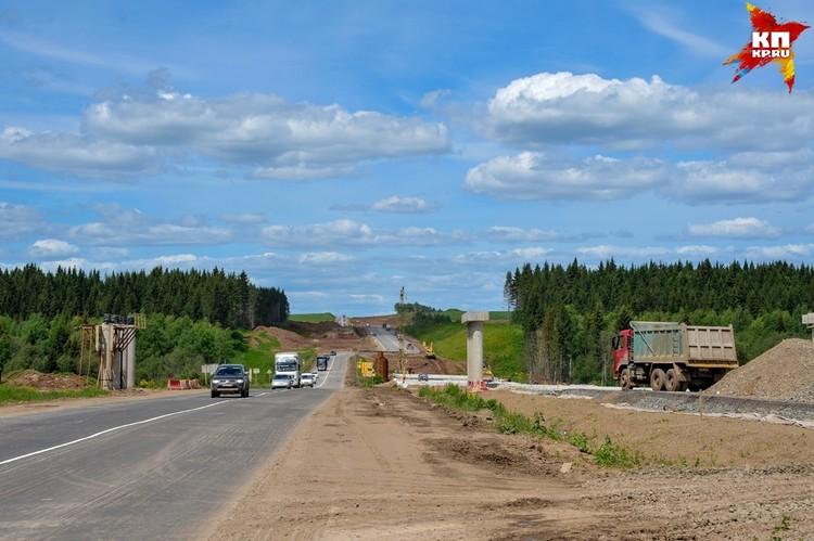 Реконструкция федеральной трассы продолжается уже несколько лет.