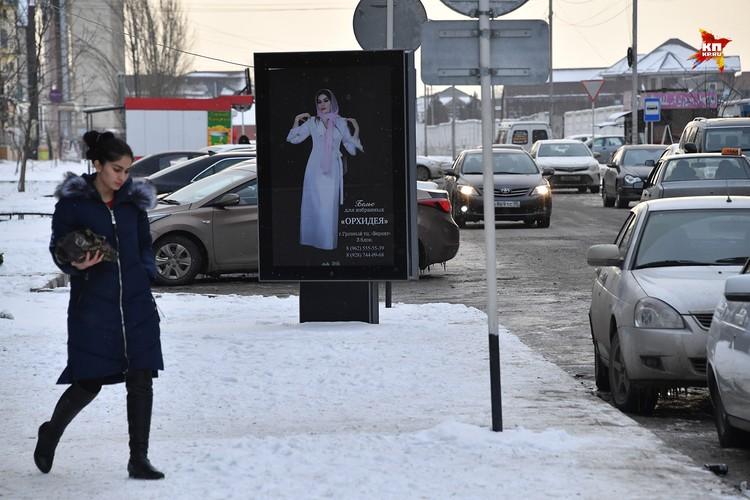 Чечня становится центром моды