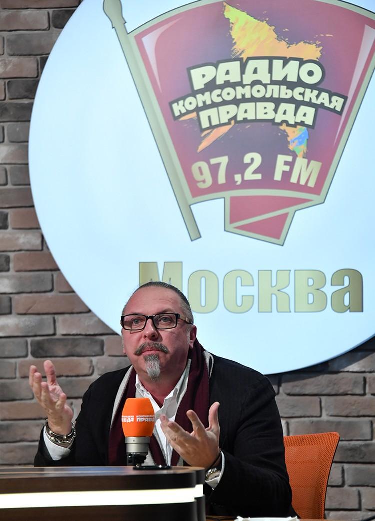 В эфире Радио «Комсомольская правда» режиссер Юрий Грымов