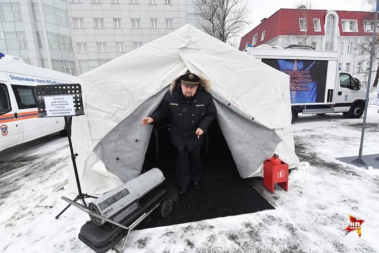 Палатка для работы оперативной группы муниципального образования