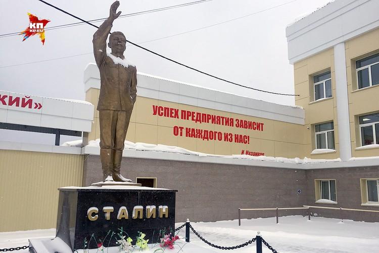 """Мясокомбинат """"Звениговский"""". То самое семейное предприятие Казанковых."""