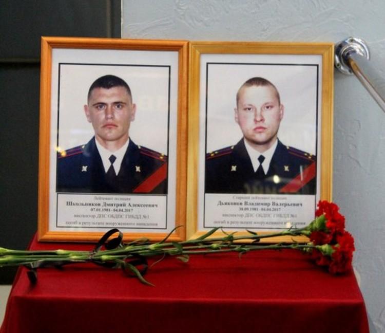 У обоих погибших остались малолетние дети.