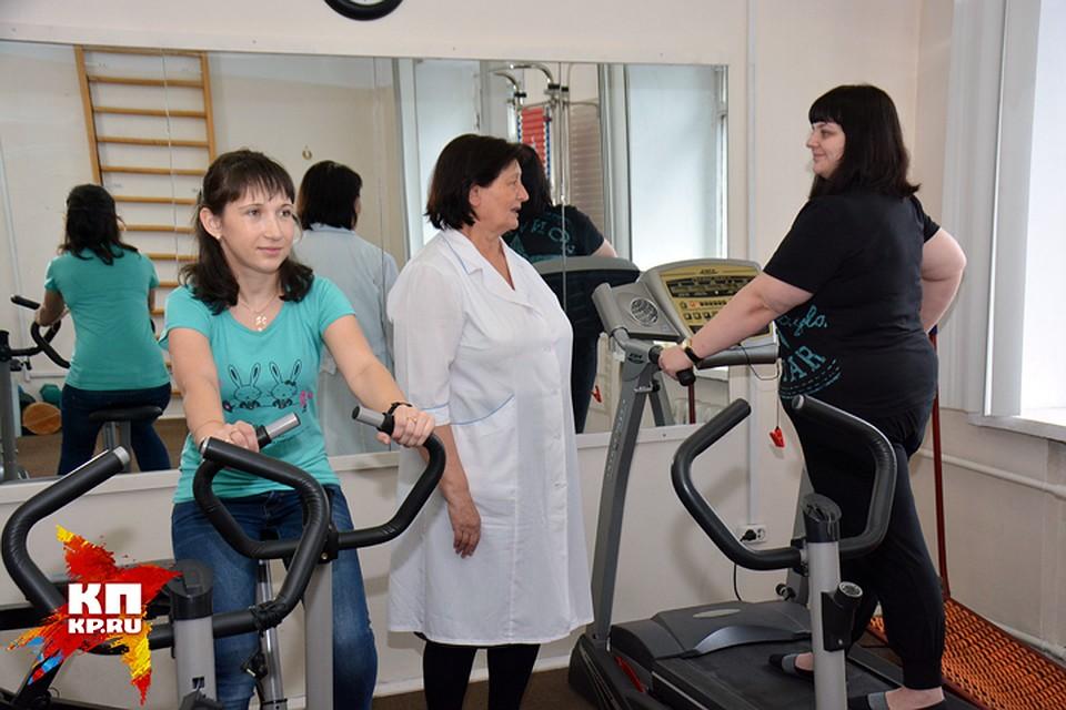 Реабилитационный центр для похудения