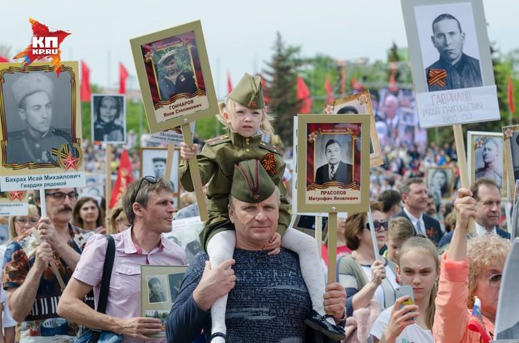 """На парад в рядах """"Бессмертного полка"""" шли целые семьи."""