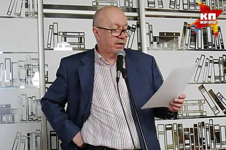 Денис Драгунский в Воронеже.