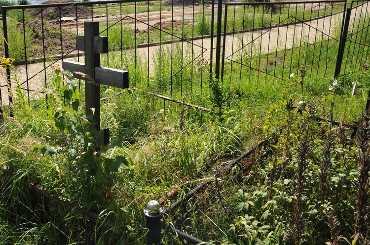 Несчастного специально вывезли на старое кладбище, чтобы его крики никто не услышал