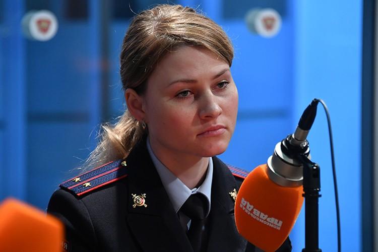 Инспектор по делам несовершеннолетних отдела полиции по району Арбат лейтенант Дарья Терехина