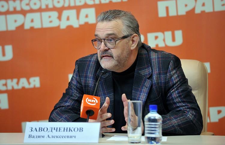 Вадим Заводченков, ведущий специалист центра «Фобос»
