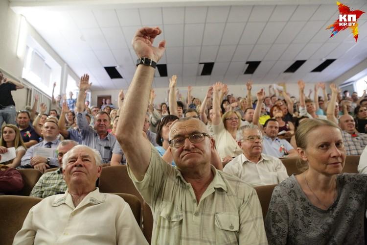 Жители активно принимали участие в обсуждении