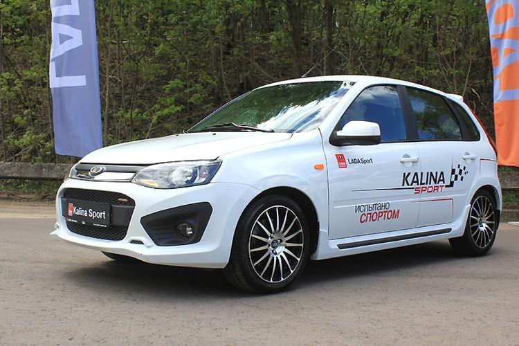 Kalina Sport от обычных версий модели отличается другими бамперами и порогами.