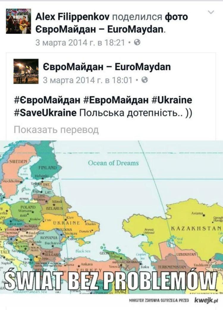 """Алексей Филиппенков очень похож на русофоба. Скриншот страницы в """"Фейсбуке""""."""