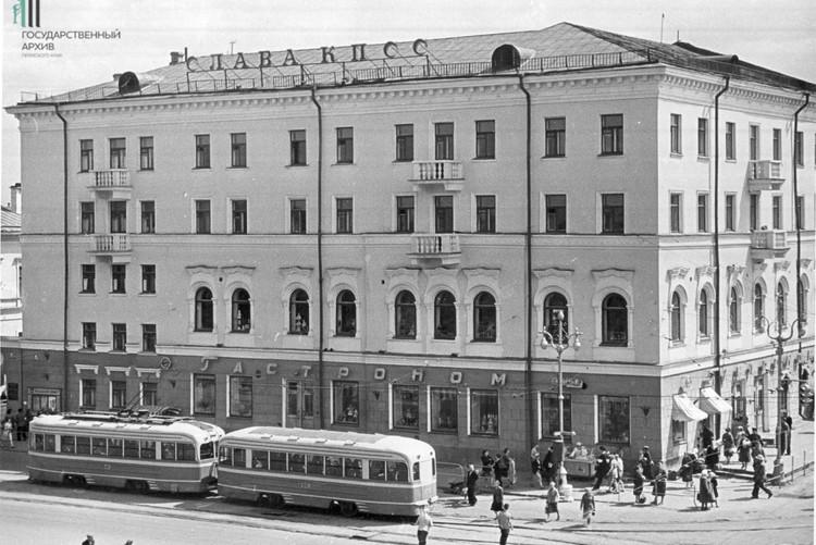 Из фондов государственного архива Пермского края