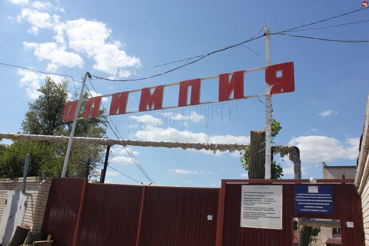 На базе спортшколы в Энгельсе впервые проходят всероссийские соревнования по гребле на драконах.