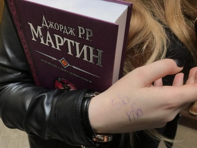 Номер в очереди. И книжка на подпись.
