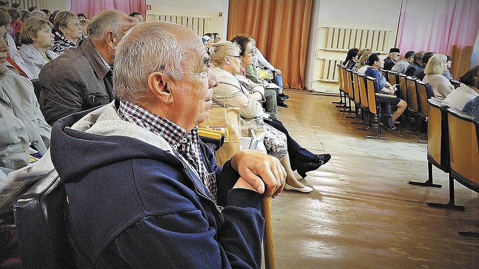 Займ для пенсионеров инвалидов кунгуре