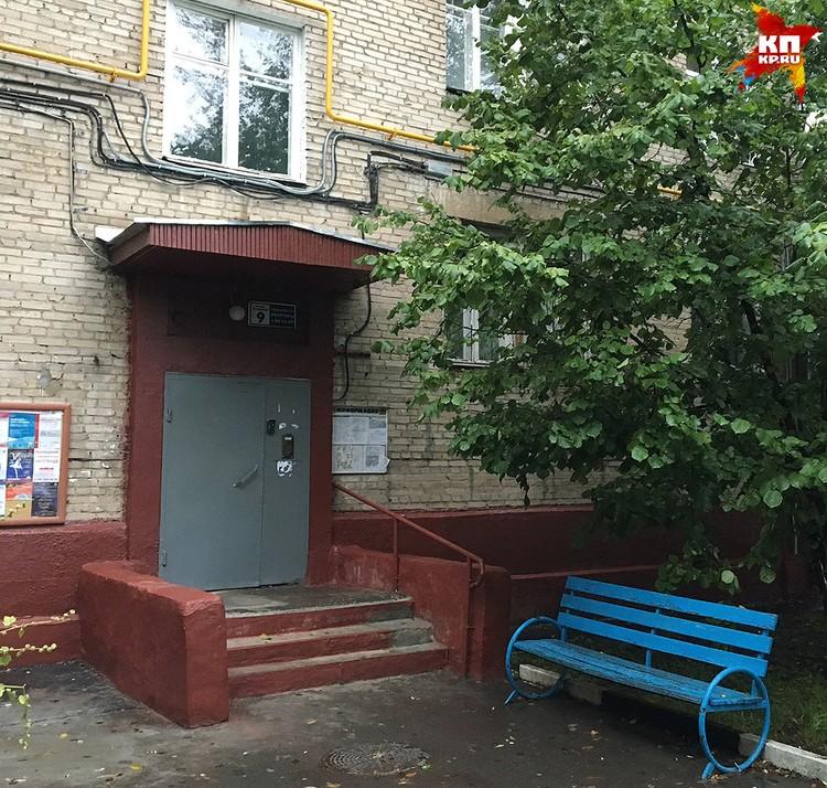 У Макаровых квартира на первом этаже пятиэтажки недалёко от метро Нагорное.