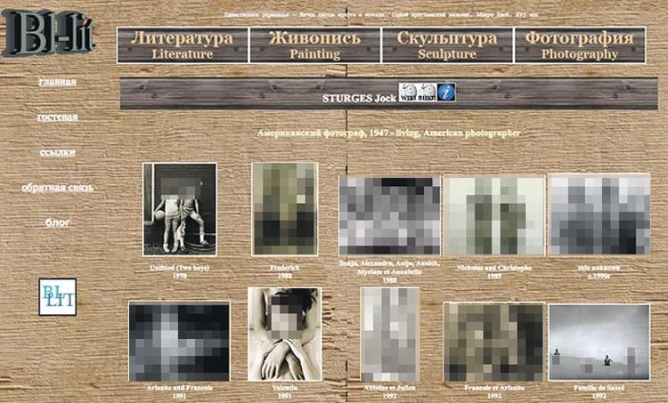 Открытые сайты извращенцев - подборки произведений искусства с изображениями голых детей. Педофилы отрываются в комментариях.