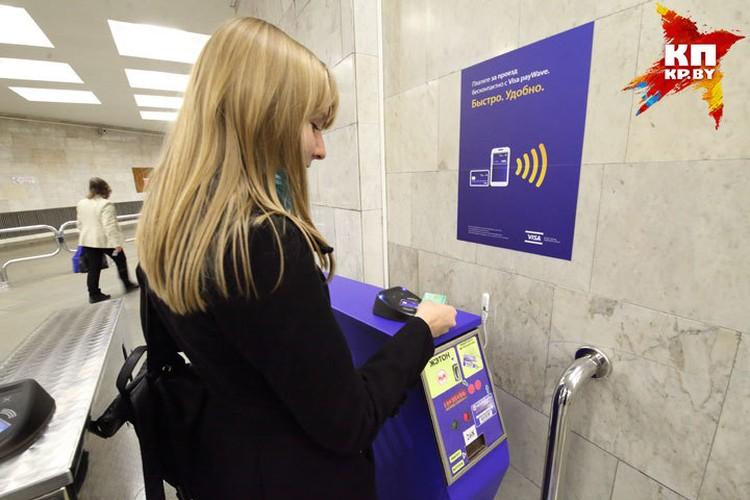 В первую очередь новинка удобна для приезжих: не нужно искать банкомат или обменник.