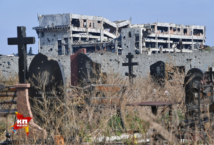 Вдалеке виднеется здание разрушенного аэропорта.