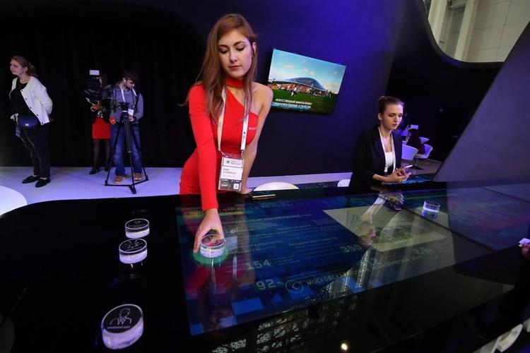 В понедельник в «Сколково» стартовал форум «Открытые инновации».