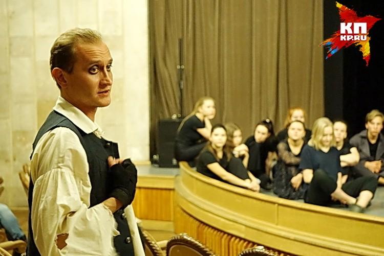Сергей Куницкий делится профессиональными секретами с юными артистами.