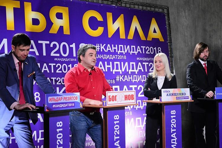 """""""Третья сила"""" регулярно проводит дебаты между представленными партиями политическими лидерами."""