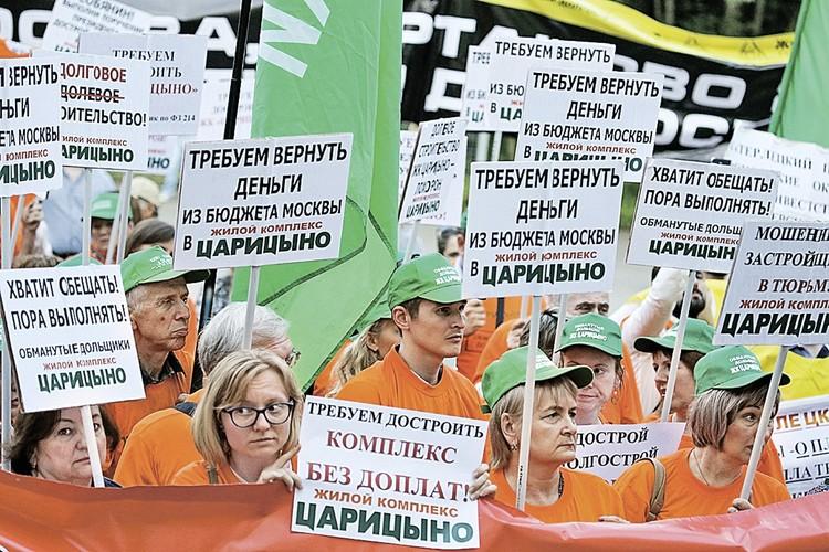 Москвичи оказались в странной ситуации: деньги потратили, но квартиры не получили. Фото: Антон НОВОДЕРЕЖКИН/ТАСС