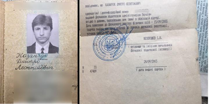 В телефоне попались фото документа с русской фамилией. К слову, этот паспорт был продан вместе с ИНН.