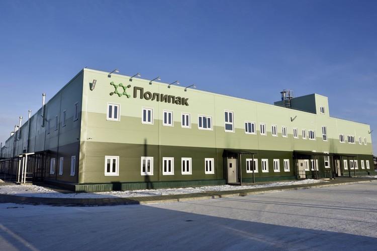 В 2017 году в регионе заработал завод «Полипак» по производству биг-бэков и упаковочной тары. Фото предоставлено Департаментом по общественным связям, коммуникациям и молодежной политике Тюменской области.